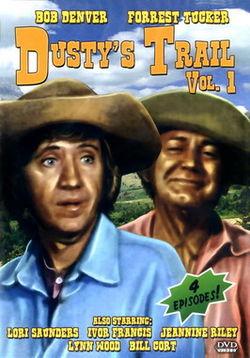 Dustys_Trail