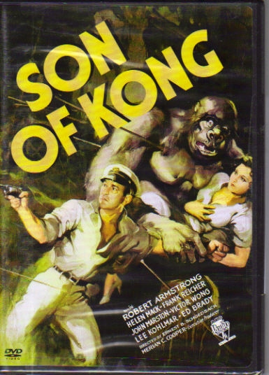 SonofKong