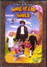 songofsouthcover